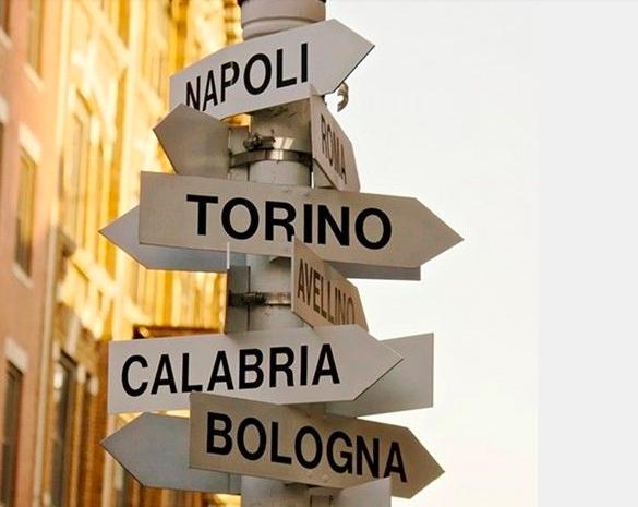 Italian vowels